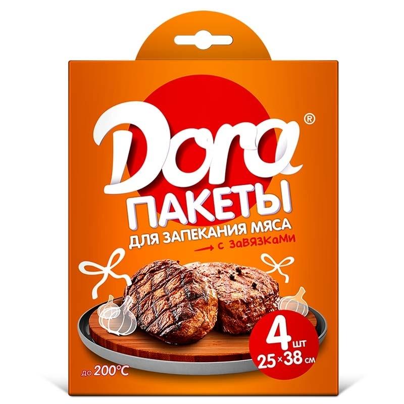 """ООО «Малибри» - Пакеты для запекания Dora """"Для мяса ..."""